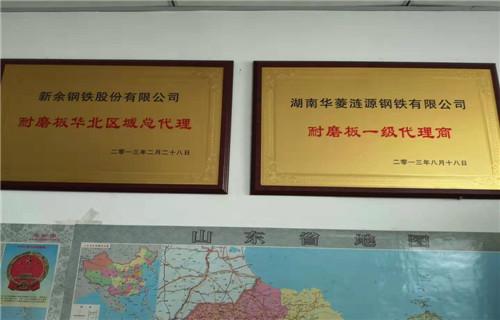 湖南Mn13高锰钢板厂家现货供应