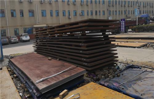 河南Mn13高锰钢板厂家低价