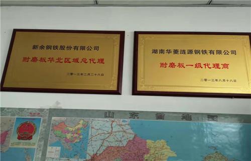 广州Mn13耐磨板规格