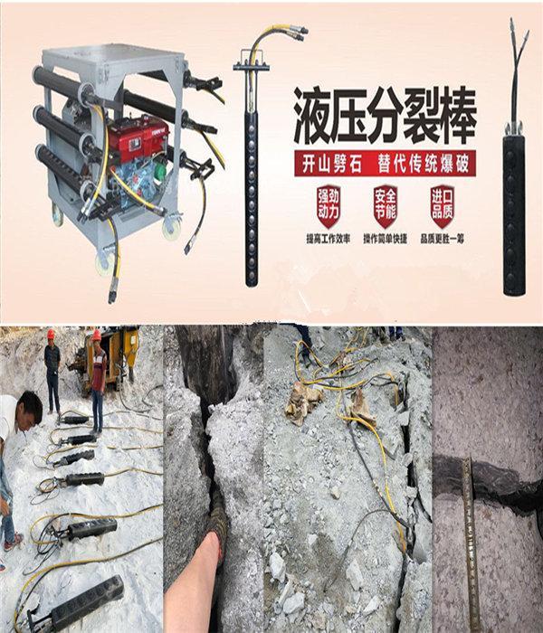 本溪.挖岩石基础破石头机械机器优点