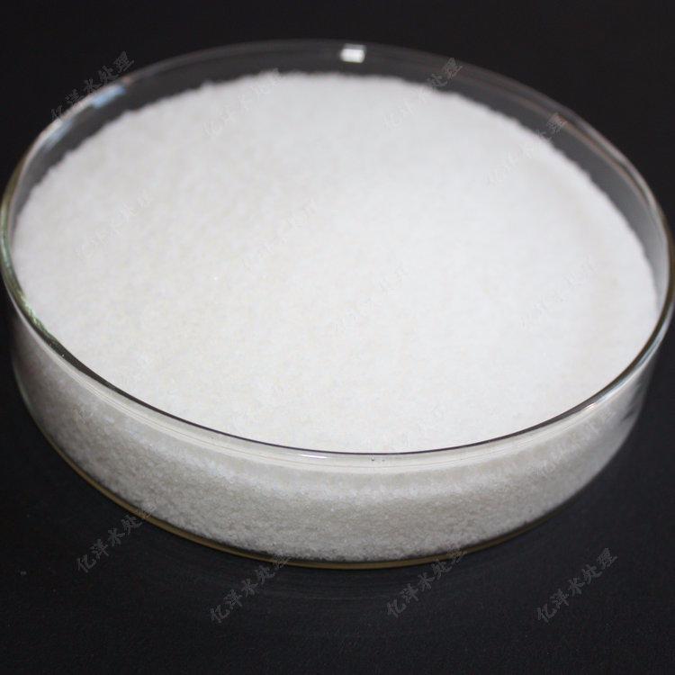 邯郸管道污水处理聚丙烯酰胺推荐产品