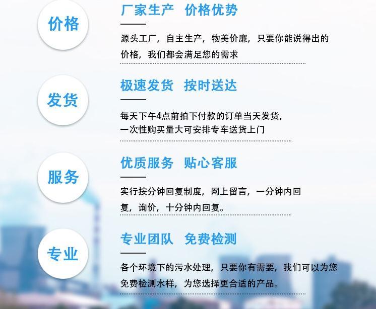 邢台河道污水处理聚丙烯酰胺推荐品牌