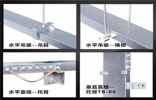 三亚不锈钢桥架产品齐全