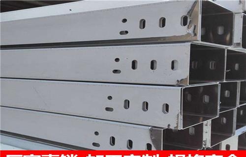 三亚铝合金梯式桥架厂家直销