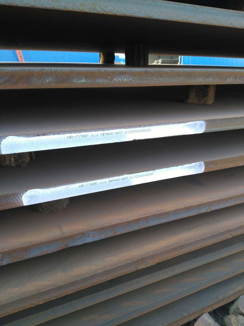 烟台涟钢耐磨400耐磨板厂家今日价格
