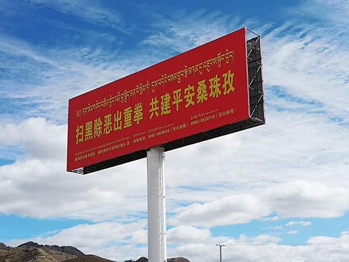 长沙高炮广告牌制作公司