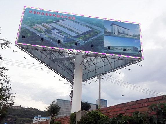 广州单立柱广告牌制作公司