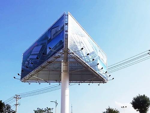 宜宾高炮广告牌制作公司