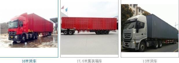 化州到湘西运输公司/安全有保障