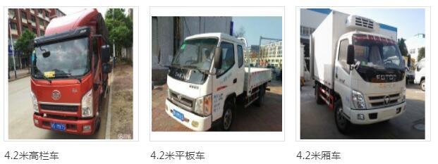 武威发到正阳货运专车公司I可信赖的