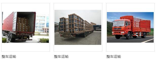 庆阳发到安仁大货车找货源I为您推荐