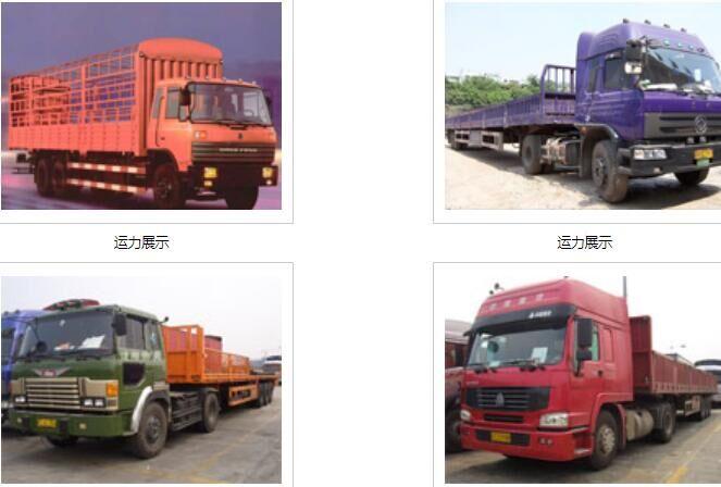 狮岭镇到湘西货运直达公司整车与拼货