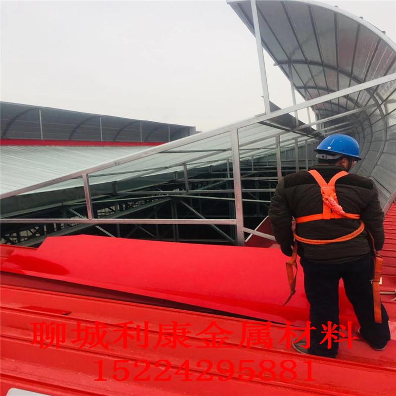 乌兰察布通风天窗 威卢克斯上悬天窗山东生产厂家