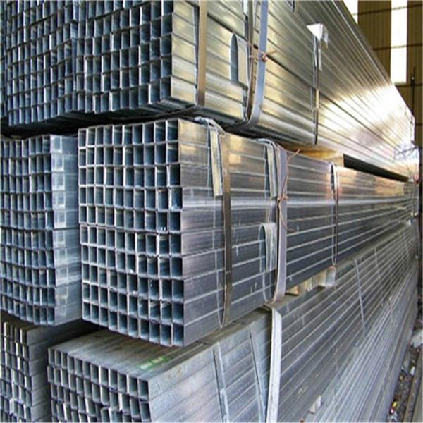 银川改拔矩形管竭诚制造优质产品