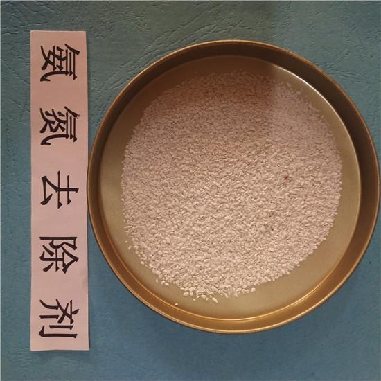 巫溪 氨氮去除剂 饮水级聚合氯化铝PAC 厂家报价