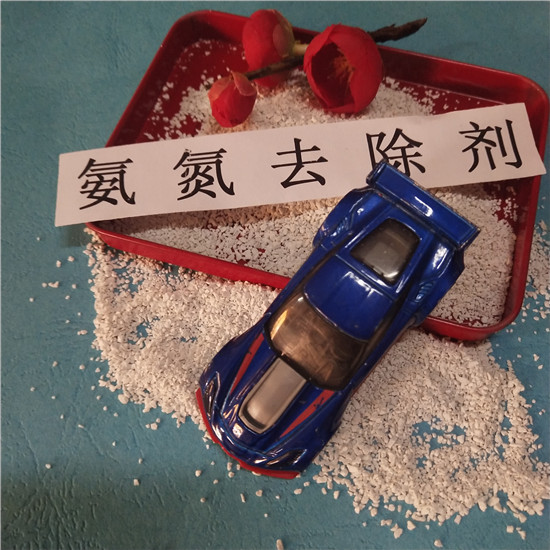 隆子氨氮去除剂用法用量 聚丙稀酰胺厂家报价 絮凝剂硫酸铝