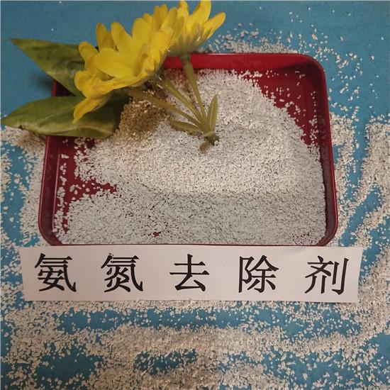 嵊州 聚丙稀酰胺规格价格 氨氮去除剂那家质量好 废气处理活性炭