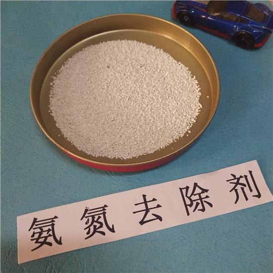 金明 氨氮去除剂含量多少 微生物垃圾除臭剂 厂家报价