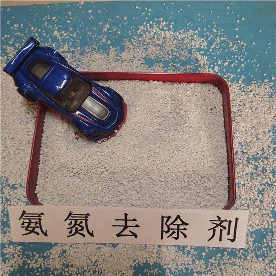 和平氨氮去除剂价格絮凝剂混凝剂聚合硫酸铁厂家报价