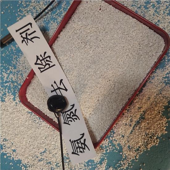 锦屏氨氮去除剂含量多少 聚丙烯酰胺市场行情 助凝剂混凝剂PAC聚铝