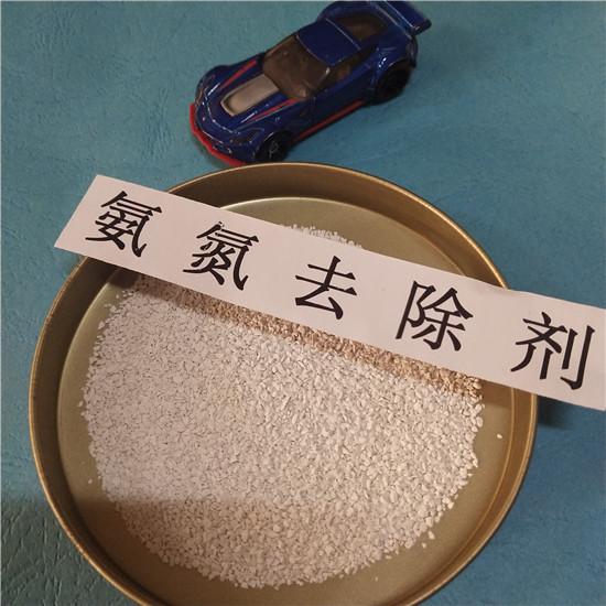 贵定采购氨氮去除剂 聚丙稀酰胺公司 高COD含量复合碳源