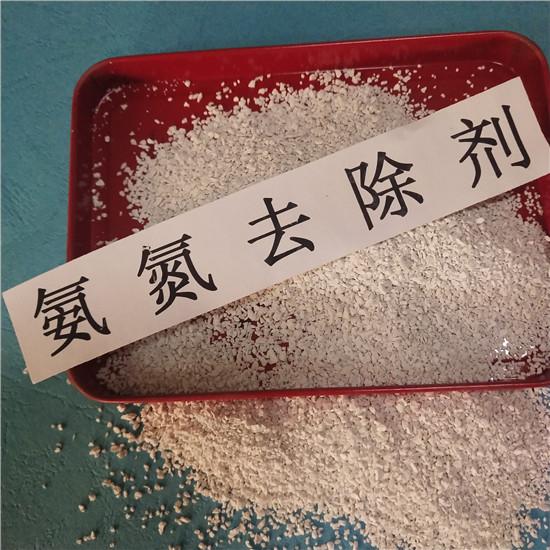 华蓥 聚丙稀酰胺  价格 氨氮去除剂价格咨询 耐水蜂窝活性炭