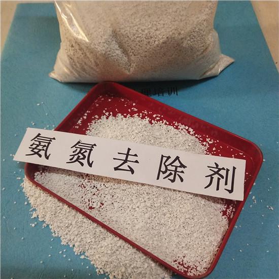 砀山 聚丙烯酰胺市场行情 氨氮去除剂含量多少 除甲醛活性炭炭包