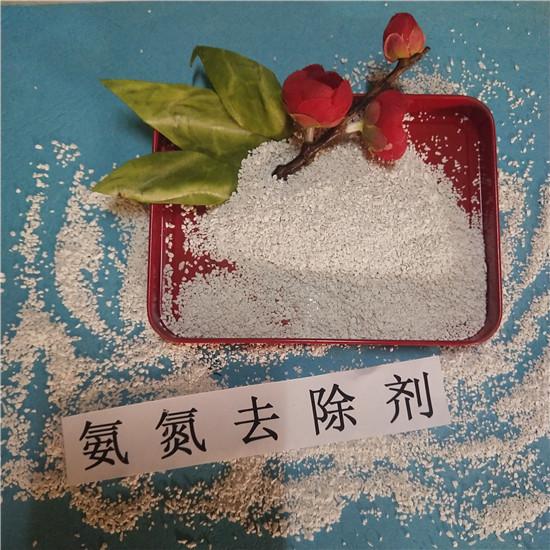 更新:长沙氨氮脱除剂