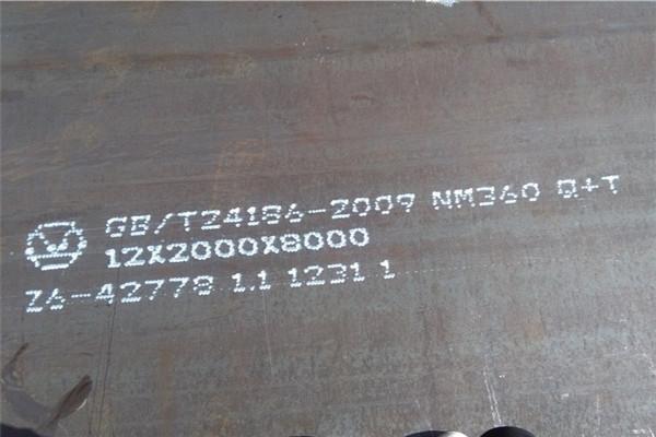 台湾NM450耐磨板当天配货