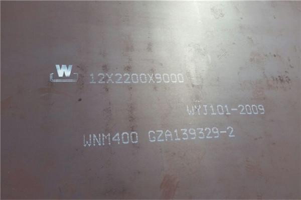 汉中nm360耐磨板厂家优惠直销价