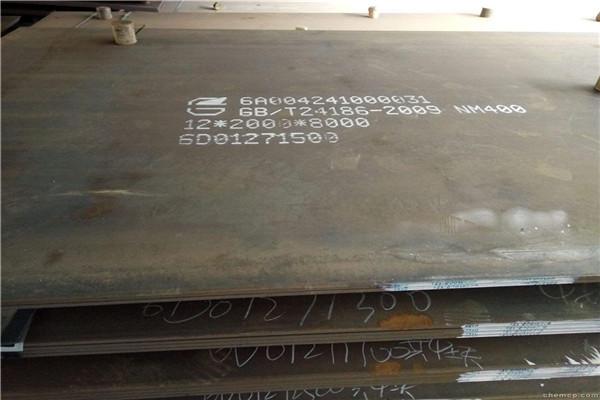 辽宁NM500耐磨板哪里有货