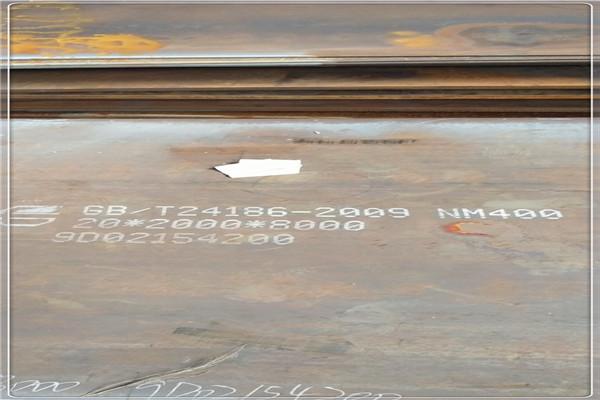 武威nm360耐磨板厂家直销