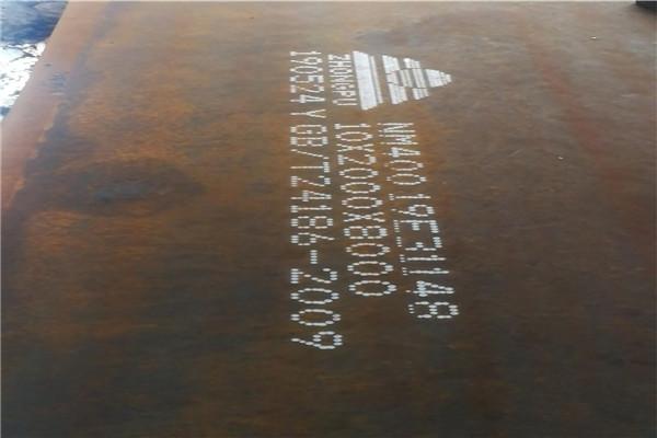 鹤壁NM400耐磨板质量保证