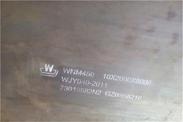 阿坝NM400耐磨板中厚耐磨板机械工程专用