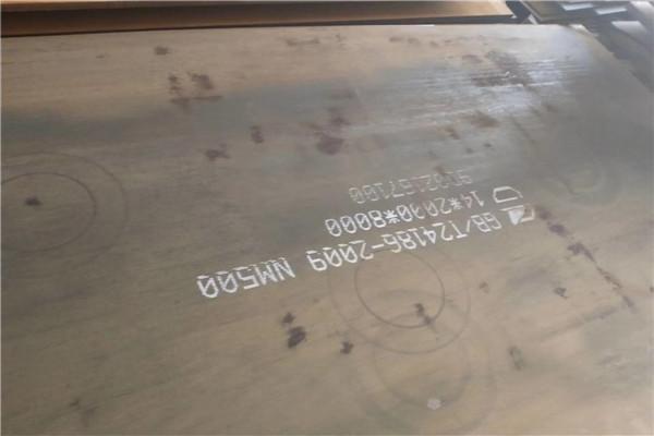 海西NM400耐磨板切割下料