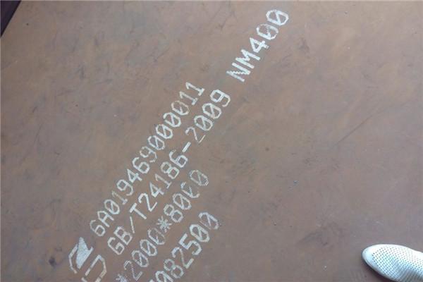 上饶NM450耐磨板工程专用