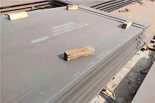三明nm400耐磨板的使用标准