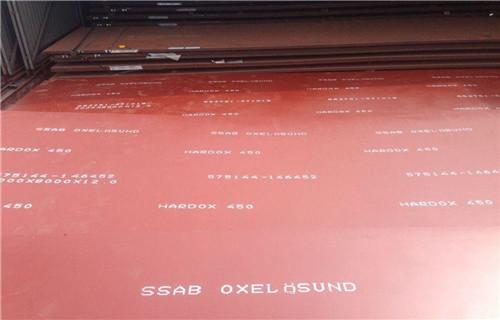 三亚日本JFE-EH500耐磨板xar500钢板_现货