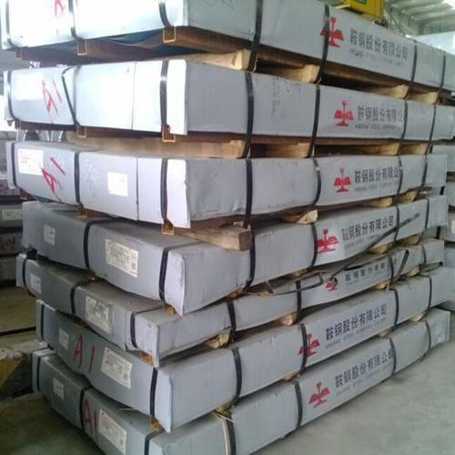 广州热镀锌板代理商