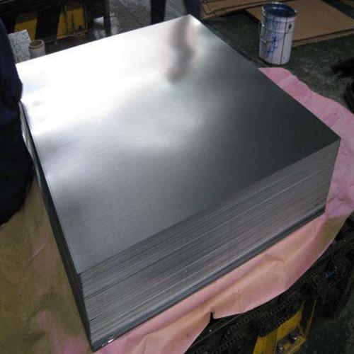 广州DC01冷轧卷板价格
