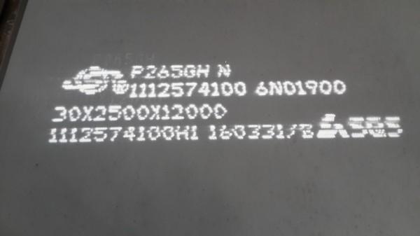 河南3087无缝管量大优惠