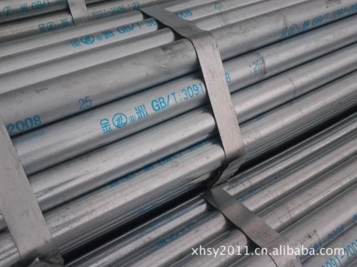 河南正大热镀锌钢管制造厂