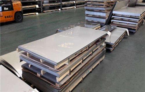 河南  2520不锈钢带现货经销商价格