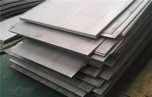 广州304不锈钢板材规格齐全