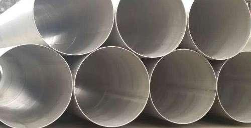 荔湾304不锈钢焊接风管大口径焊管价格