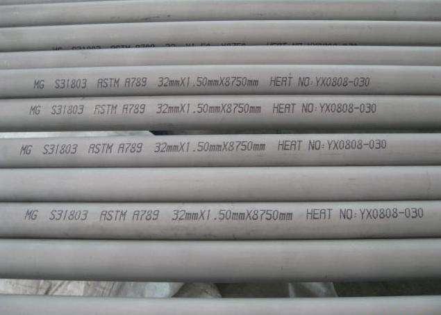 广州304不锈钢管价格有限公司(新闻)欢迎您