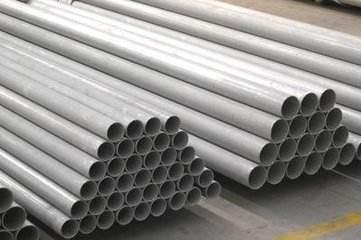 高县不锈钢管价格(304白钢管)厂家新闻快讯