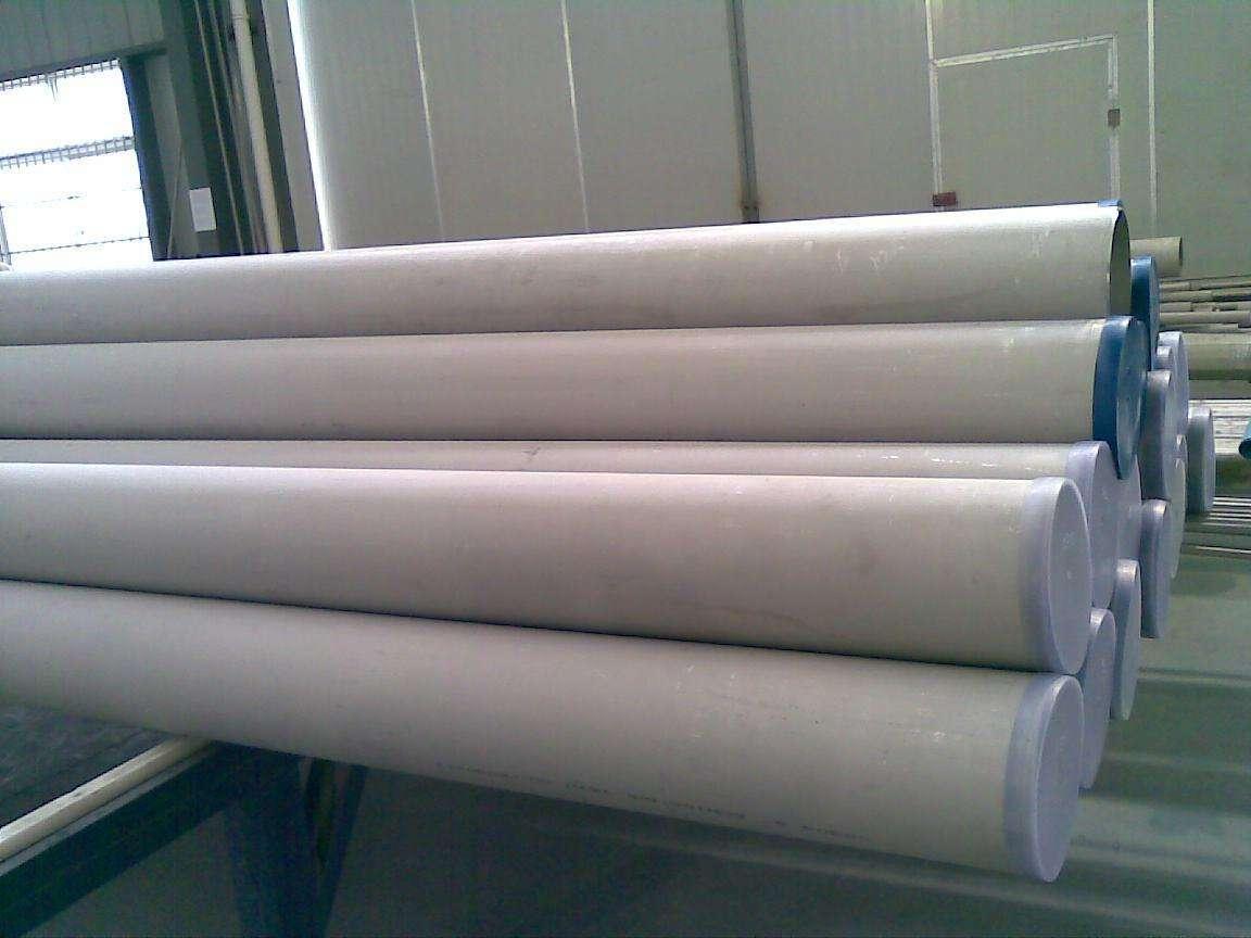 翠屏不锈钢管价格(304白钢管)厂家新闻快讯