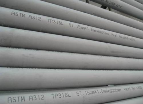 珙县不锈钢管价格(304白钢管)厂家新闻快讯