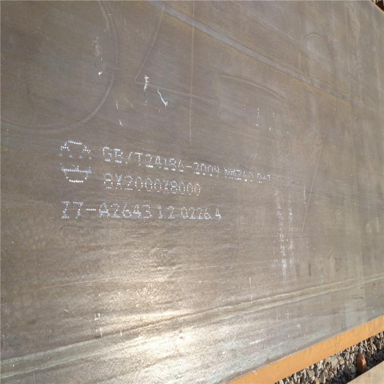 湖南新钢NM360耐磨钢板厂家直销